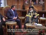 Inside Story - Will Shenouda's death divide Egypt's Copts?