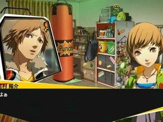 Chie Story Dialogue de Persona 4 Arena