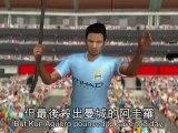 Aguero, Manchester City snatch Premier League from Man Utd
