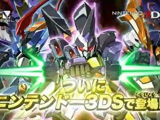 Pub japonaise  de Little Battler eXperience Explosive Boost