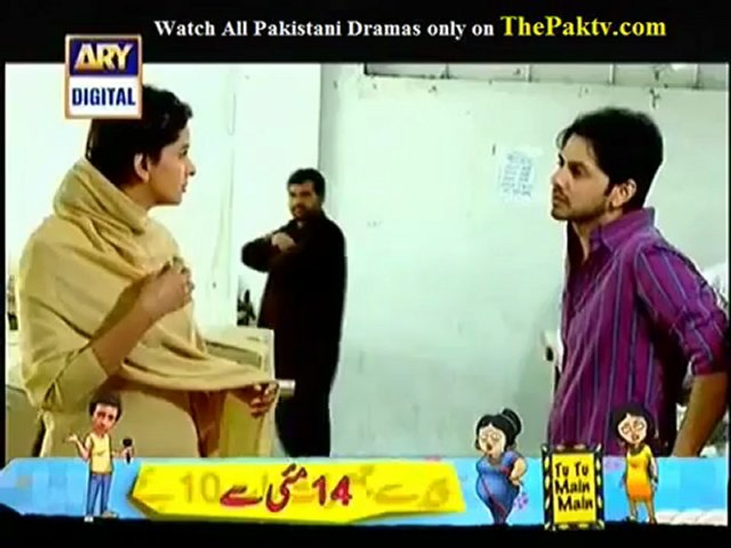 Thakan Episode 1 By Ary Digital [High Quality] - Part 1/2