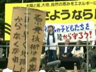 """Moving Speech by Ms. Muto from Fukushima: """"Don't Snatch Away Our Lives!""""(Sep. 19, 2011)/福島三春町・武藤類子さんスピーチ"""