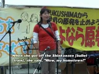 """Evacuate Children!"" Rally & Demo in Koriyama City, Fukushima Pref. (Oct/15/ 2011)/子どもの集団疎開を求めて郡山で集会"