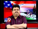 USA - Varadhi - BJP leader Ramachandra Rao on AP politics with NRIs - Part 2