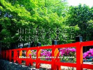 """FURUSATO: Japanese Beloved Song about """"Home""""/「ふるさと」英語字幕付き"""