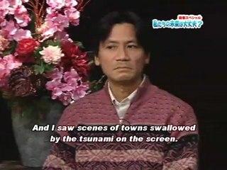 "FUKUSHIMA, through the Eyes of Children [Part1/4]: ""How the Disaster Transformed Me""/子どもたちが見た福島[Part1/4]「価値観を変えた3.11」"