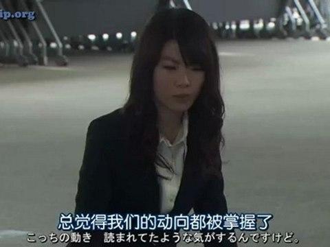 未來日記 ANOTHER:WORLD 第5集 Mirai Nikki Ep5