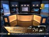 آخر كلام: يوم مصري حافل - ثورة سوريا واليمن وليبيا 30/03/2011
