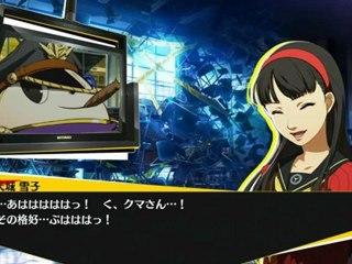 Yukiko Story Dialogue de Persona 4 Arena