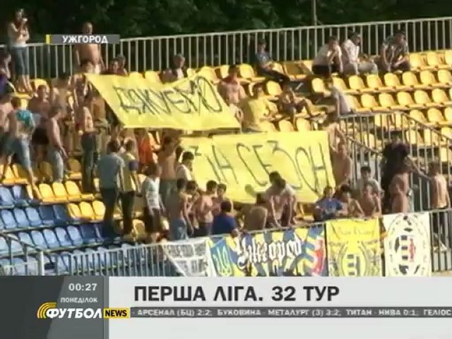 omgsport.ru FOOTBALL NEWS – 2012.05.21