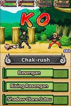 Naruto Shippuuden Shinobi Rumble Nds Rom 3ds Rom Download Link Video Dailymotion
