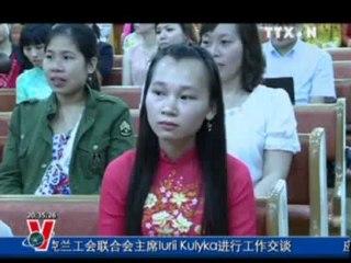 越通社新闻节目2012年5月21日, VNEWS - Truyền hình Thông tấn xã Việt Nam