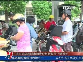 越通社新闻节目2012年5月22日, VNEWS - Truyền hình Thông tấn xã Việt Nam