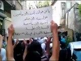 Syria فري برس  دمشق مظاهرة اتحاد طلبة سوريا الأحرار  فرع دمشق  23 5 2012 Damascus