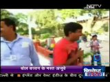 Glamour Show [NDTV] - 25th May 2012 Video Watch Online