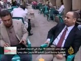 الاقتصاد والناس - واقع الاقتصاد المصري قبل الانتخابات الرئاسية