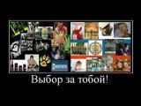 Сверх Великая держава СССР и страна говна россия