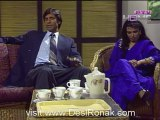 Mujey Dil Se Na Bhulana ( Tele Film by Ptv Home  ) - 26th May 2012 part 4