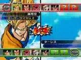 DBZ Sparking NEO - Goku VS Thales