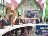 20120528 TVタックル・電力問題を激論