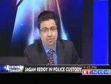 Jaganmohan Reddy sent to judicial custody till June 11