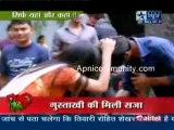 Saas Bahu Aur Saazish - 29th May 2012-pt1