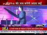 Serial Jaisa Koi Nahin 30th May 2012pt1