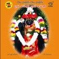 Om Shakthi Om Shakthi - Naanthaandi Maariyamma - L.R. Easwari