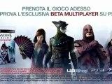 Trailer de Assassins Creed La Hermandad en HobbyNews.es