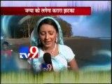 Anandi and Shiv get romantic-TV9