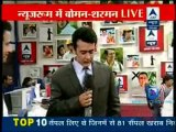 Reality Report [ABP News] - 7th June 2012 Video Watch Online Pt2