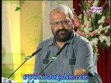 Bulbul Jugnoo Aur Load Sheding-Funny Poetry By Janab Dr. Khalid Masood