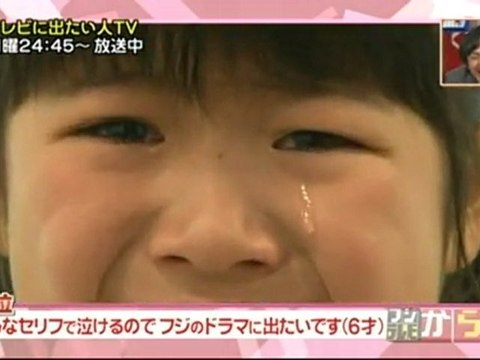 from fujitv 120608 girl cry