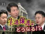 2012-6.09ウェークアップ+ 森本敏防衛大臣生出演