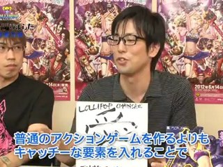 Les devs de Tokyo Jungle aux commandes de Lollipop Chainsaw