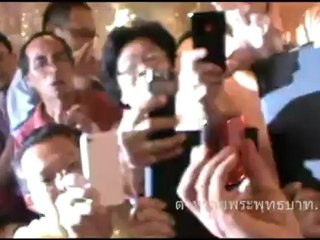 เพชรพญานาค ขุมทรัพย์วังบาดาล พิสูจน์กันว่าจริงหรือไม่ 5/5