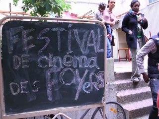 4ème Festival de cinéma des foyers