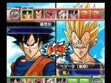 DBZ SNEO - Goku ssj3 VS Majin Végéta