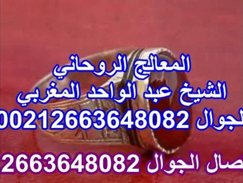 مملكة المغربي المغربى للروحانيات مملكة الشيخ الروحاني العلم الروحاني المغربي منتديات الشيخ الروحانى