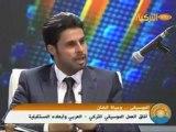 Hazim Faris - The 7 Colors - Arabic Music