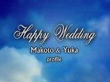 結婚式 プロフィールビデオ オープニング 空