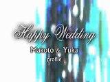 結婚式 プロフィールビデオ オープニング 縦光