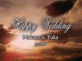 結婚式 プロフィールビデオ オープニング 夕空