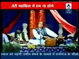 Reality Report [ABP News] - 13th June 2012 Video Watch Online P1