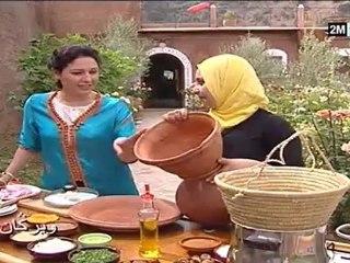Hotel Maroc : Maison d'hôtes, Dar Tassa Ouirgane