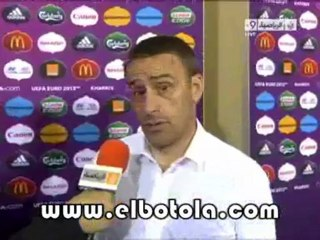 تصريح مدرب المنتخب البرتغالي