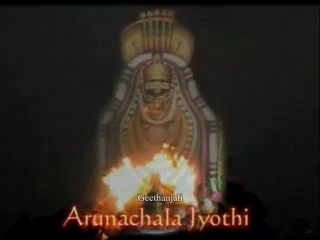 Arunachaleshwara Jyothi — Arunachaleshwara Gayathri — Sanskrit