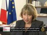 الاقتصاد والناس - الاقتصاد والناس - الازمة المالية في فرنسا