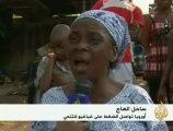 ضغوط أوروبية لتنحي غباغبو في ساحل العاج