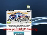 Pro Cycling Manager 2012 - TRiViUM Crack Only 00:49 Pro Cycling Manager 2012 - TRiViUM Crack Only
